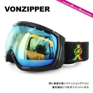 ボンジッパー ゴーグル VONZIPPER フィーノム FEENOM N.L.S. VBR AE21M-704 VIBRATIONS/LOCUST CHROME アジアンフィット スキー スノーボード 国内正規品|brand-sunglasshouse