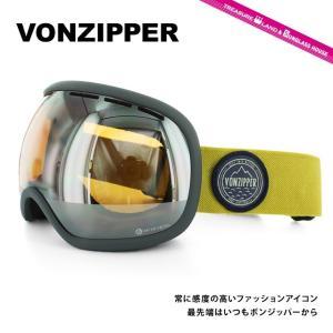 ボンジッパー ゴーグル VONZIPPER フィッシュボール FISHBOWL SIC AE21M-702 アジアンフィット スキー スノーボード 国内正規品|brand-sunglasshouse