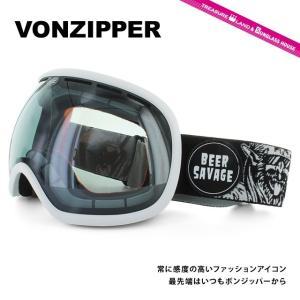 ボンジッパー ゴーグル VONZIPPER フィッシュボール FISHBOWL WSB AE21M-702 WHITE SATIN/SMOKE GREY CHROME アジアンフィット スノーボード 国内正規品|brand-sunglasshouse