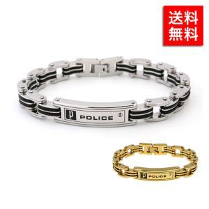 96fd51518c7d POLICE ブレスレット ポリス CARB 24919BSB01 メンズ ステンレス シルバー 男性用 アクセサリー プレゼント ギフト 父の日