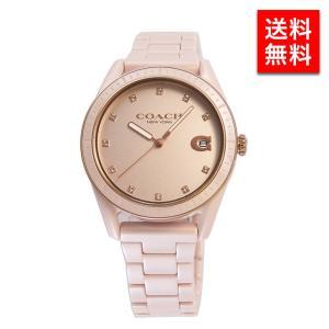コーチ 腕時計 COACH レディース PRESTON 14503264 人気