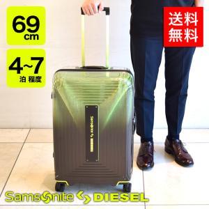 サムソナイト ディーゼル コラボ キャリーケース スーツケース ハードキャリーケース DIESEL ...