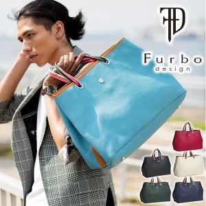 ■ブランド : フルボ デザイン ■商品名 : フルボデザイン Furbo design シュリンク...