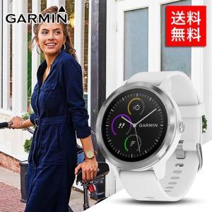 ■ブランド:GARMIN ■商品名:ガーミン 腕時計 vivoactive3 W stain GAR...