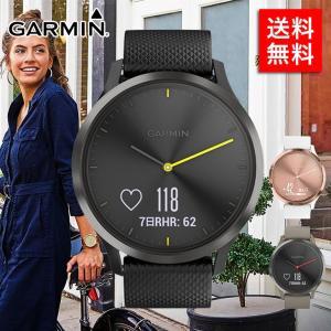 ■ブランド:GARMIN ■商品名:ガーミン 腕時計 vivomove HR Sport B GAR...