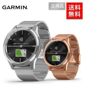 ガーミン スマートウォッチ GARMIN 1年保証 vivomove Luxe Silver ウェアラブルウォッチ iPhone アプリ対応 0100224173