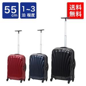 サムソナイト コスモライト スーツケース キャリーケース 73349 3.0 55cm 36L
