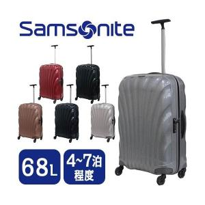 サムソナイト コスモライト スーツケース キャリーケース 73350 3.0 69cm 68L