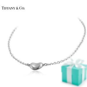 ティファニー TIFFANY&Co. ビーン ブレスレット 34901449  Silver シルバー ブレスレット