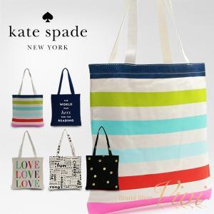 ブランド:ケイトスペード KATE SPADE 品番  :174954 174949 174961 ...