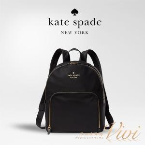 ブランド:ケイトスペード KATE SPADE リュックサック 品番  :PXRU7646 カラー ...
