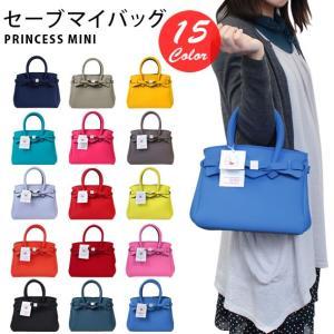 セーブマイバッグ トートバッグ ハンドバッグ Sサイズ PETITE MISS SAVE MY BAG 10104N PETITE MISS LYCRA|brandcojp