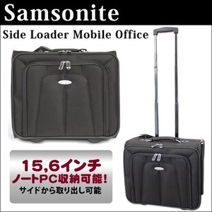 サムソナイト Samsonite 2輪キャリーケース ビジネスバッグ PCバッグ 通勤 SIDE LOADER MOBILE OFFICE 11020-1041(半額以下)|brandcojp