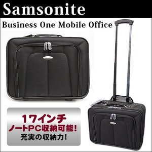 サムソナイト Samsonite 2輪キャリーケース ビジネスバッグ PCバッグ 通勤 BUSINESS ONE MOBILE OFFICE 11021-1041(半額以下)|brandcojp