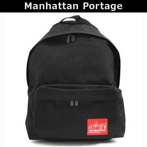 マンハッタンポーテージ Manhattan Portage リュックサック デイパック デイバッグ バックパック BIG APPLE BACKPACK (MD) 1210 BLK|brandcojp