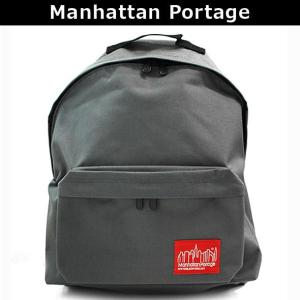 マンハッタンポーテージ Manhattan Portage リュックサック デイパック デイバッグ バックパック BIG APPLE BACKPACK (MD) 1210 GRY|brandcojp