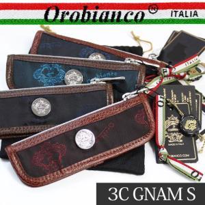 オロビアンコ OROBIANCO 小物入れ(USB等のデータスティック入れ) ペンケース 3C GNAM S brandcojp