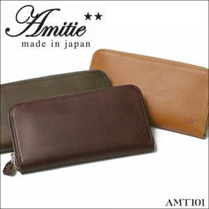 アミティエ Amitie オイルダコタ革レディースラウンドファスナー長財布 AMT-101 brandcojp