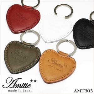 アミティエ Amitie オイルダコタ革ハート型キーホルダー AMT-303 brandcojp