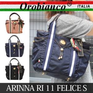 オロビアンコ OROBIANCO ミニトートバッグ ハンドバッグ レディース アリンナフェリーチェS ARINNA RI 11 FELICE S|brandcojp