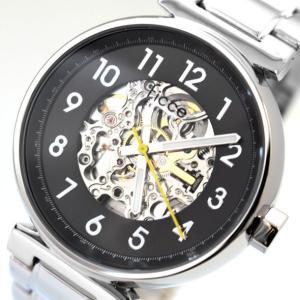 フィッチェ FICCE メンズアナログ腕時計 ウォッチ 自動巻き 正規代理店商品 FC-11076-02(半額以下)|brandcojp