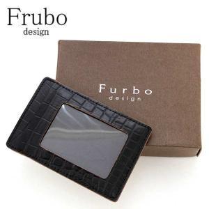 フルボデザイン パスケース 定期入れ Furbo design FRB 7013 BK brandcojp