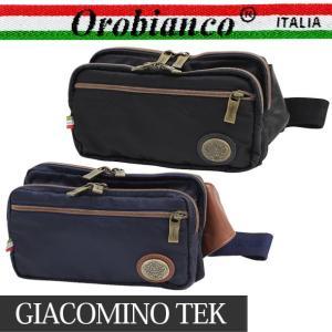 オロビアンコ ボディバッグ メンズ OROBIANCO GIACOMINO TEK brandcojp