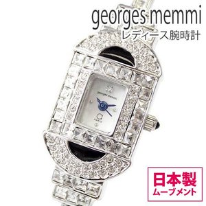 ジョルジュメミ 時計 georges memmi レディースアナログ腕時計 ウォッチ クォーツ ダイアモンド 日本製ムーブメント GM-WATCH-2(半額以下) brandcojp