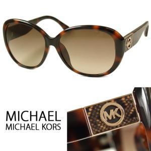 マイケルマイケルコース サングラス アジアンフィット MICHAEL MICHAEL KORS M2913SAF PENELOPE 206|brandcojp