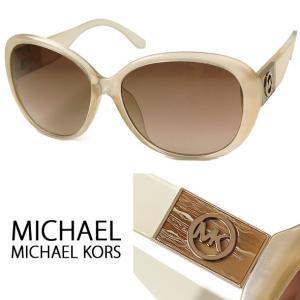 マイケルマイケルコース サングラス アジアンフィット MICHAEL MICHAEL KORS M2913SAF PENELOPE 215|brandcojp