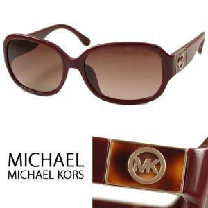 マイケルマイケルコース サングラス アジアンフィット MICHAEL MICHAEL KORS M2920SAF JAMIE 604|brandcojp