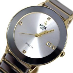 ムスク MUSK メンズアナログ腕時計 ウォッチ クォーツ MSI2502502G(半額以下)|brandcojp