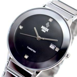 ムスク MUSK メンズアナログ腕時計 ウォッチ クォーツ MSI2502505(半額以下)|brandcojp