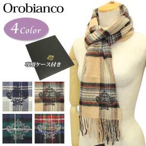 24c7585061bf28 オロビアンコ マフラー ウール メンズ レディース チェック柄×ブランドマーク刺繍 人気 OROBIANCO  WD000033(OBJS-1302)(OB-1602)