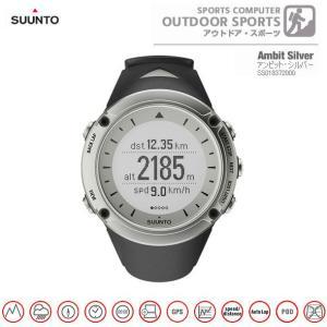 スント SUUNTO メンズデジタル腕時計 アンビット・シルバー 正規代理店商品 メンズウォッチ Ambit Silver SS018372000 brandcojp