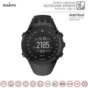 スント SUUNTO メンズデジタル腕時計 アンビット・ブラック 正規代理店商品 メンズウォッチ Ambit Black SS018374000 brandcojp