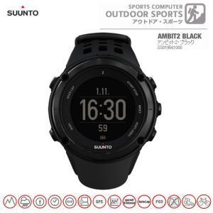 スント SUUNTO メンズデジタル腕時計 AMBIT2 BLACK(アンビット2・ブラック) 正規代理店商品 メンズウォッチ SS019561000 brandcojp