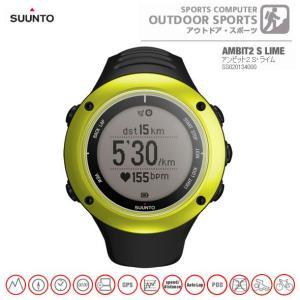 スント SUUNTO メンズデジタル腕時計 AMBIT2 S・LIME(アンビット2 S・ライム) 正規代理店商品 メンズウォッチ SS020134000 brandcojp