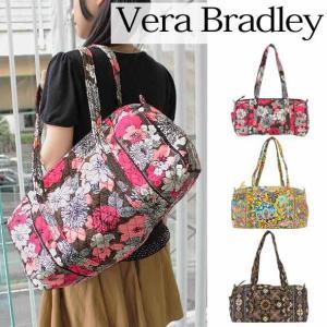 ヴェラブラッドリー バッグ セール Vera Bradley ベラブラッドリー ボストンバッグ Small Duffel(スモール・ダッフル) 10138(お取り寄せ)|brandcojp