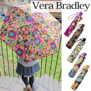 ヴェラブラッドリー 傘 セール Vera Bradley 折りたたみ傘 Umbrella(アンブレラ) 12292(お取り寄せ)|brandcojp