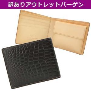 フルボデザイン Furbo design 二つ折り財布 メンズ FRB 7011 BK//WAKE-FRB-7011-BK(訳あり) brandcojp