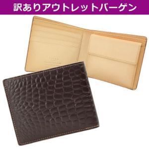 フルボデザイン Furbo design 二つ折り財布 メンズ FRB 7011 CHO//WAKE-FRB-7011-CHO(訳あり) brandcojp