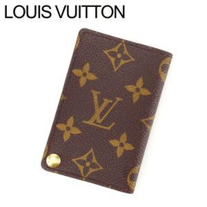 ルイヴィトン Louis Vuitton カードケース モノグラム ポルトカルトクレディプレッシオン レディース 中古|branddepot-tokyo