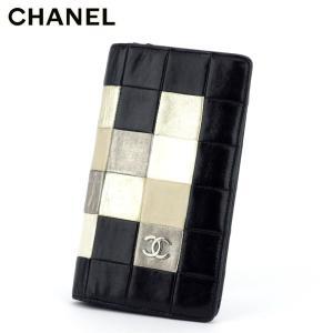 シャネル 長財布 ファスナー付き 財布 オールドシャネル チョコバー CHANEL 中古