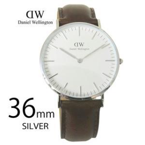 0450662314 ダニエルウェリントン 腕時計 クラシック 36mm レディース シルバー 0611DW ブリストル Classic Bristol Lady ダーク  ブラウン レザー