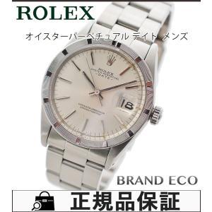 ROLEX ロレックス オイスターパーペチュアル デイト メンズ腕時計 エンジンターンドベゼル Ref.1501 (1967年製)自動巻き アンティーク 中古