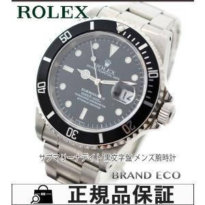 ロレックス サブマリーナデイト メンズ 腕時計 旧サブ ダイ...