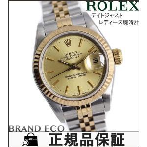 ロレックス デイトジャスト レディース腕時計 自動巻き 69...