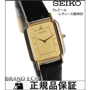 セイコー クレドール レディース腕時計 2F70-5190 K18 金無垢 ステンレス 革ベルト 電池式 ブラック シルバー ゴールド文字盤 中古|brandeco