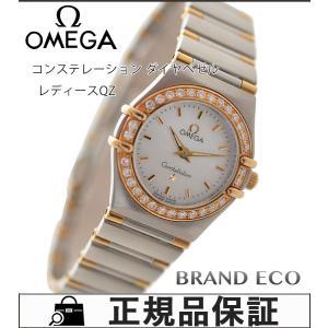 オメガ コンステレーション ダイヤべゼル レディース腕時計 ...